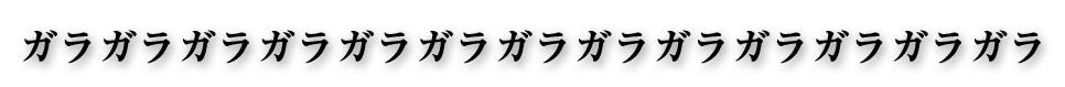 kizu13.jpg