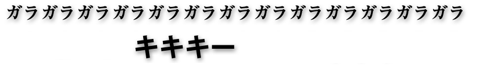 kizu14.jpg