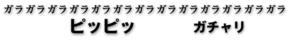 kizu15.jpg