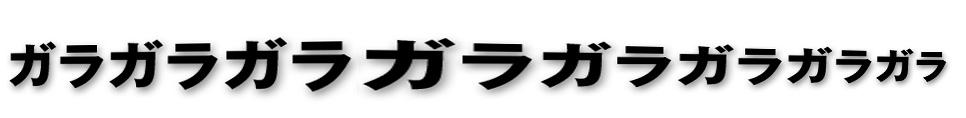 kizu18.jpg