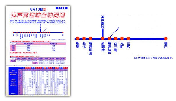 s21k13.jpg
