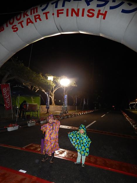 第26回 宮古島100kmワイドーマラソン