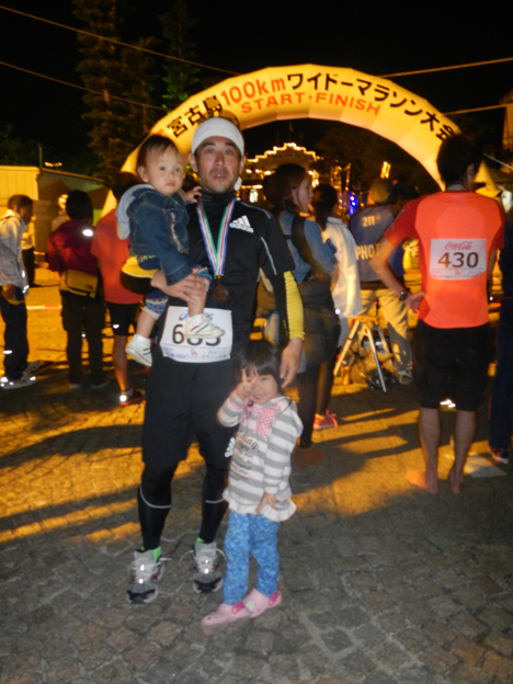 第24回 宮古島100kmワイドーマラソン