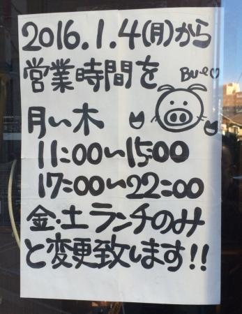 bubu2015b.jpg