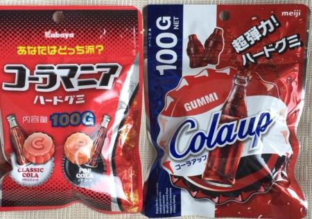 cola3.jpg