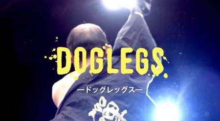 doglegs6.png