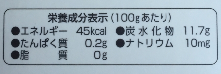 fujirin5.jpg