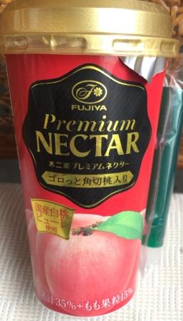 fujiya1.jpg