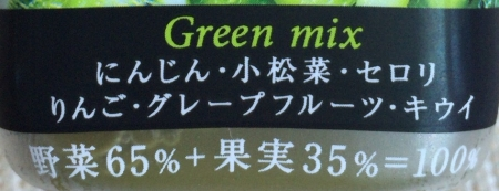 greens3.jpg