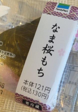 haruwaga5.jpg