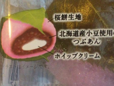 haruwaga7.jpg