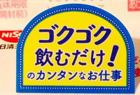 hataraku4.jpg