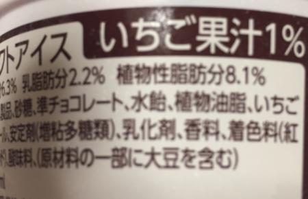 ichicho2.jpg