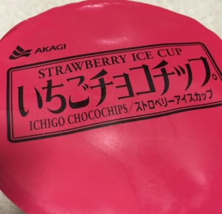 ichicho5.jpg