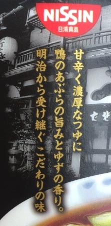kamonan3.jpg