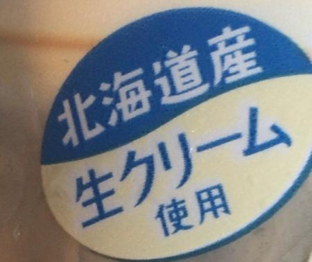 kohizeri3.jpg
