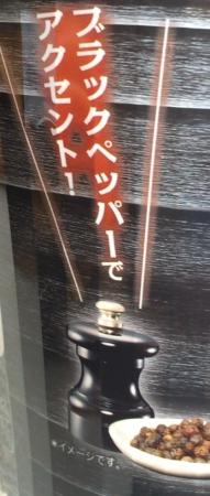 kurokara3.jpg