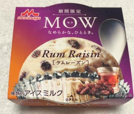 mowrum1.jpg