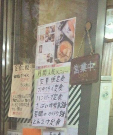 satuki4.jpg