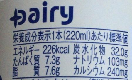 takayo3.jpg