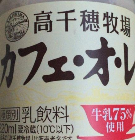 takayo4.jpg