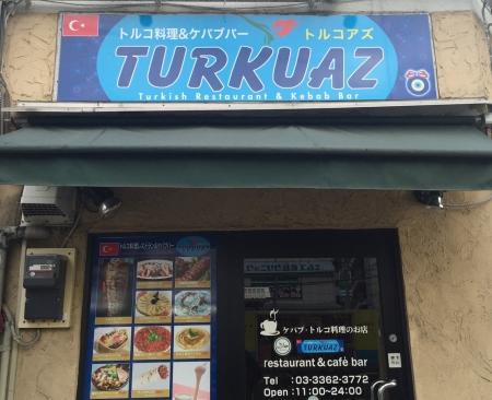 torukeba1.jpg
