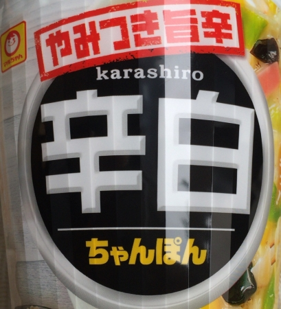 yamiumakara3.jpg
