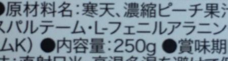 zero5.jpg