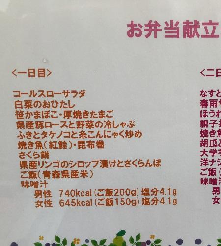 2015-10-28.jpg