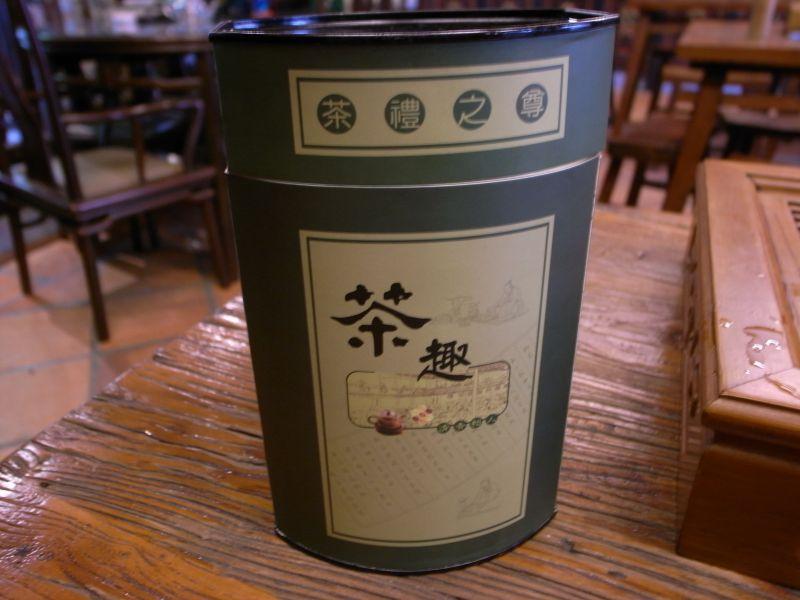 マラッカ 茶 Malacca teahause