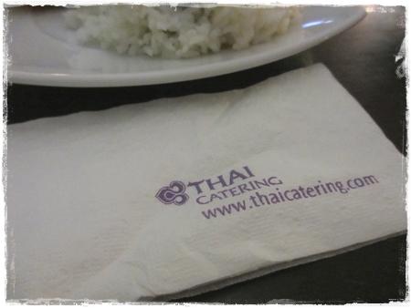 タイ航空ビジネスラウンジ