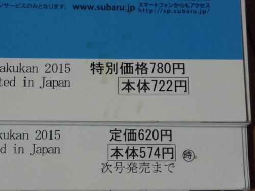 IMGP1874_convert_20151221214928.jpg