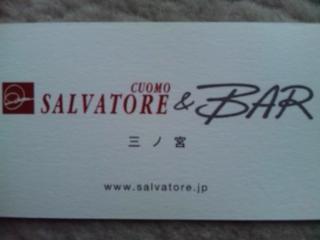 SALVATORE CUOMO&BAR