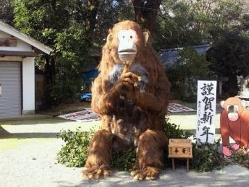 申の五郎丸