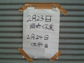 Oけいちゃん