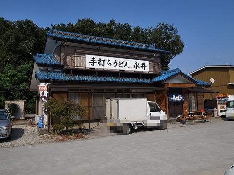 2015-10-24 永井 001