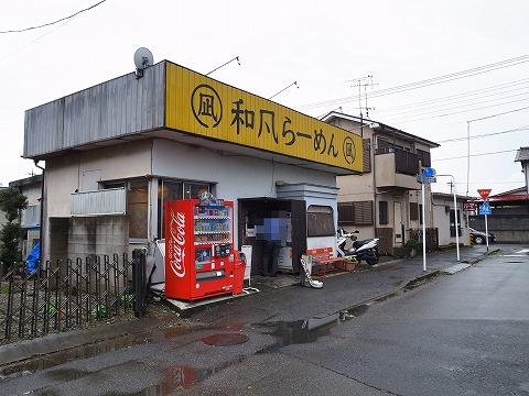2015-11-10 凪 002