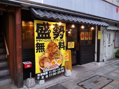 2015-11-25 盛勢 002