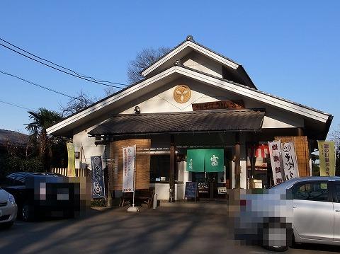 2016-01-05 富 008