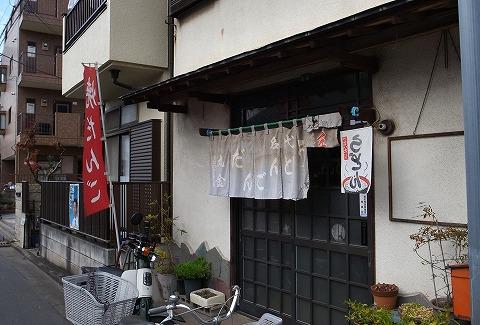 2016-01-07 丸金 001