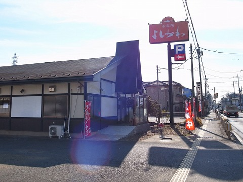 2016-01-08 よしかわ 002
