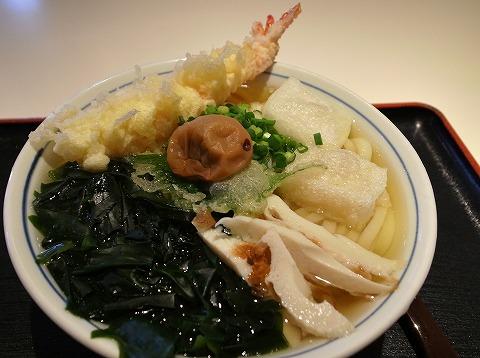 2016-01-09 長谷沼 004
