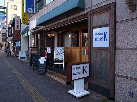 2016-01-28 kichen K 001