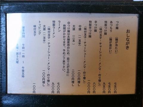 2016-02-09 英 001のコピー