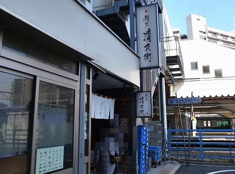 2016-02-12 清兵衛 001