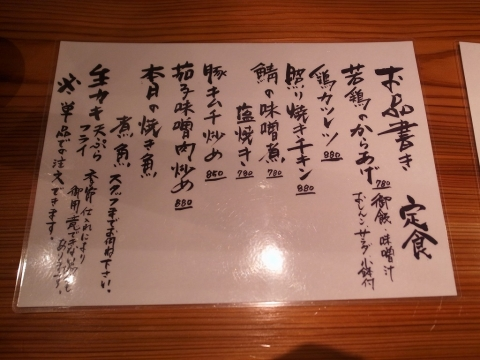 2016-02-23 沢庵 002