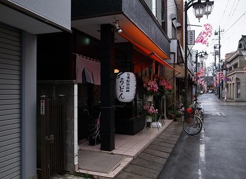 2016-03-09 小江戸っ子うどん 002