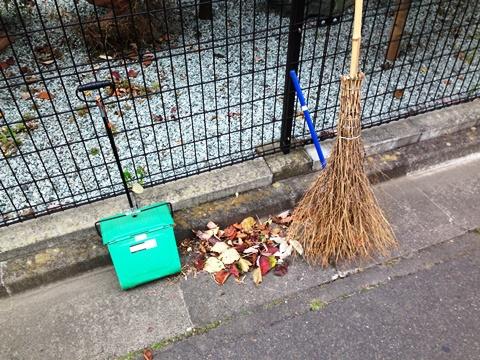 2015落ち葉掃き