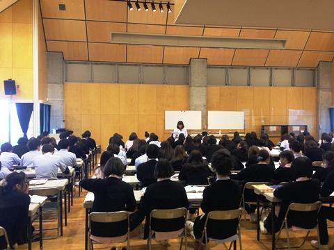 2016筆記試験対策講習