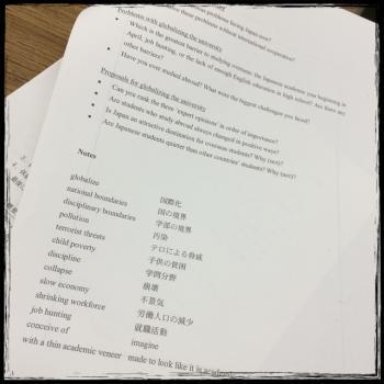 白熱教室02